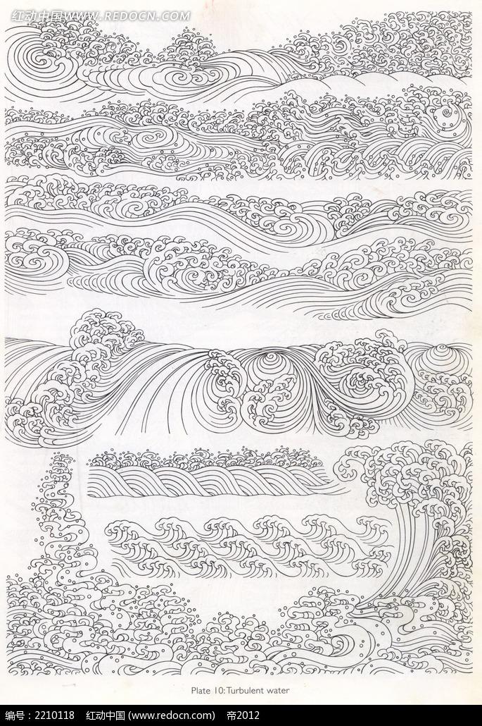 海浪纹手绘线描稿