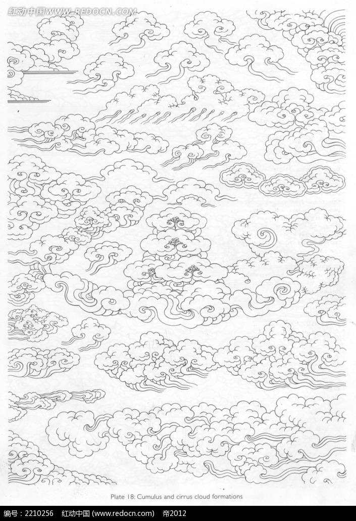 古典云纹手绘图形图案图片免费下载 编号2210256 红动网