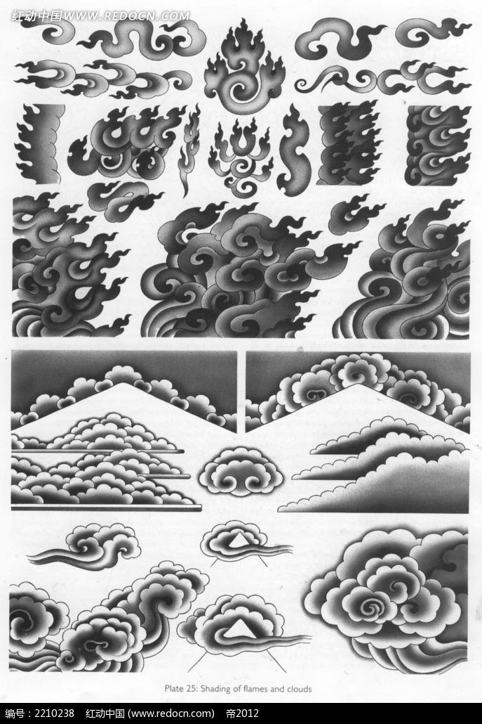 云纹火纹手绘图形图案图片