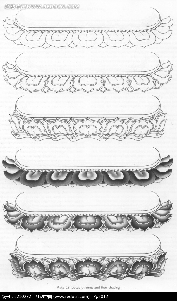 莲花宝座手绘图形图案