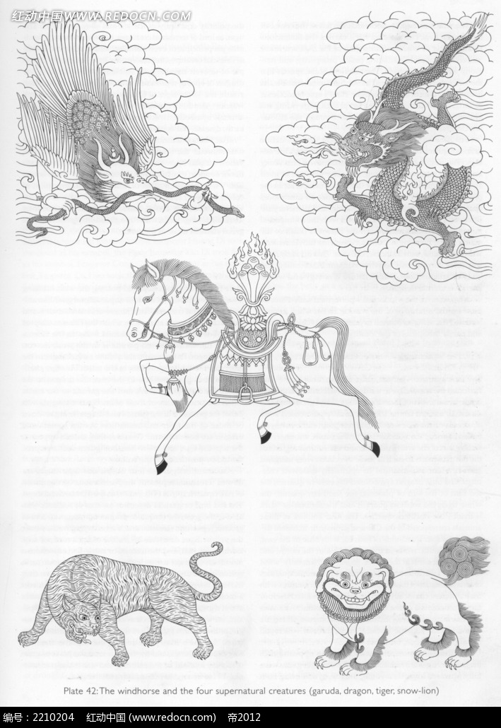 龙马豹子狮子手绘线描图形