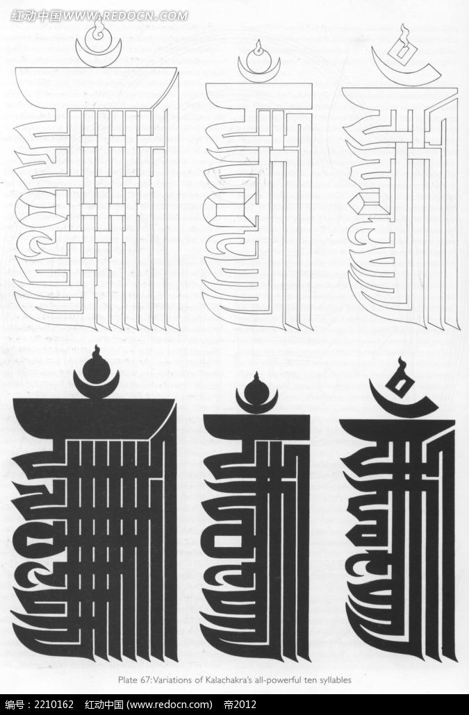 佛教图案手绘线描图形