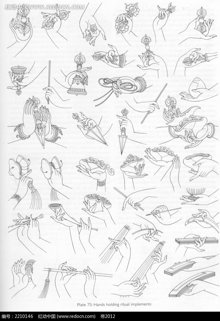 琴棋书画手型手绘线描稿