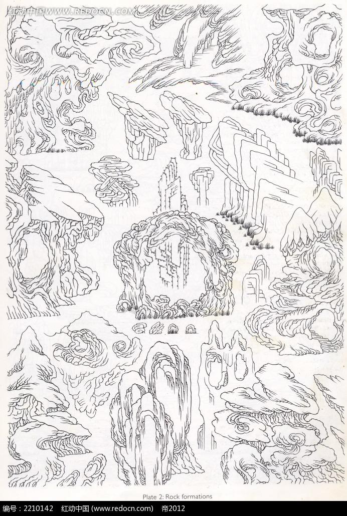 山石手绘线描稿