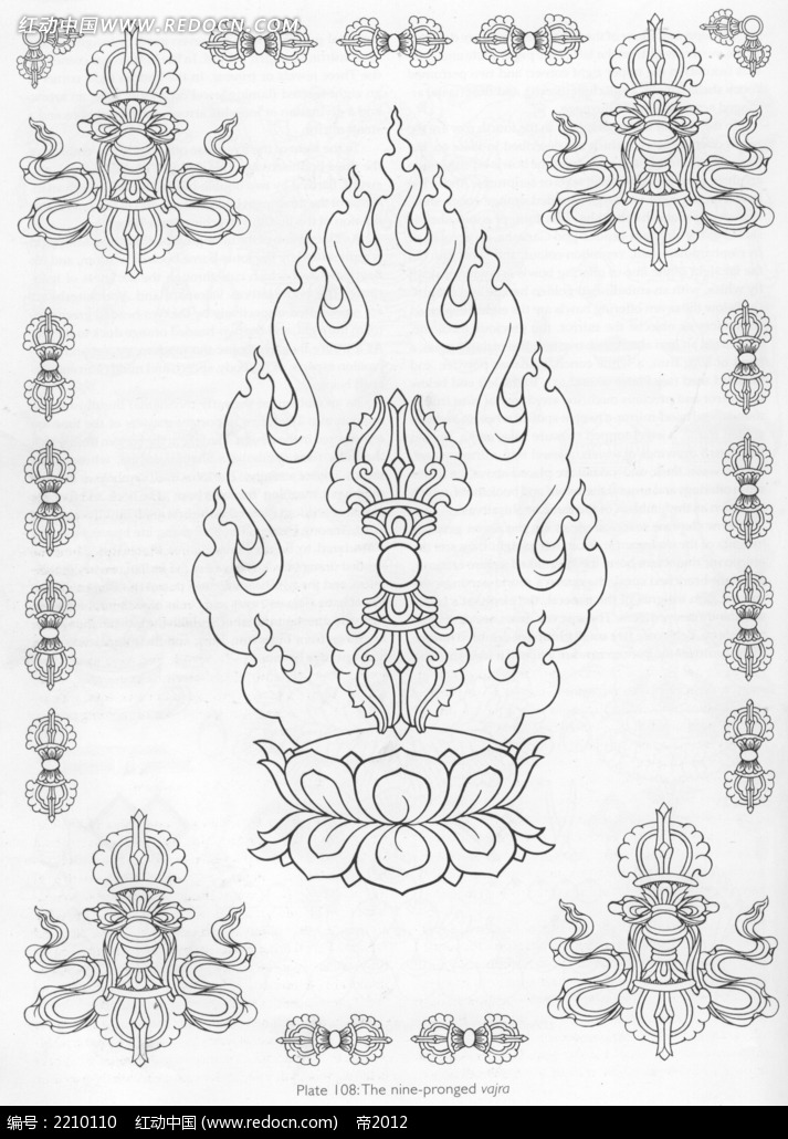 莲花火纹边框手绘线描稿