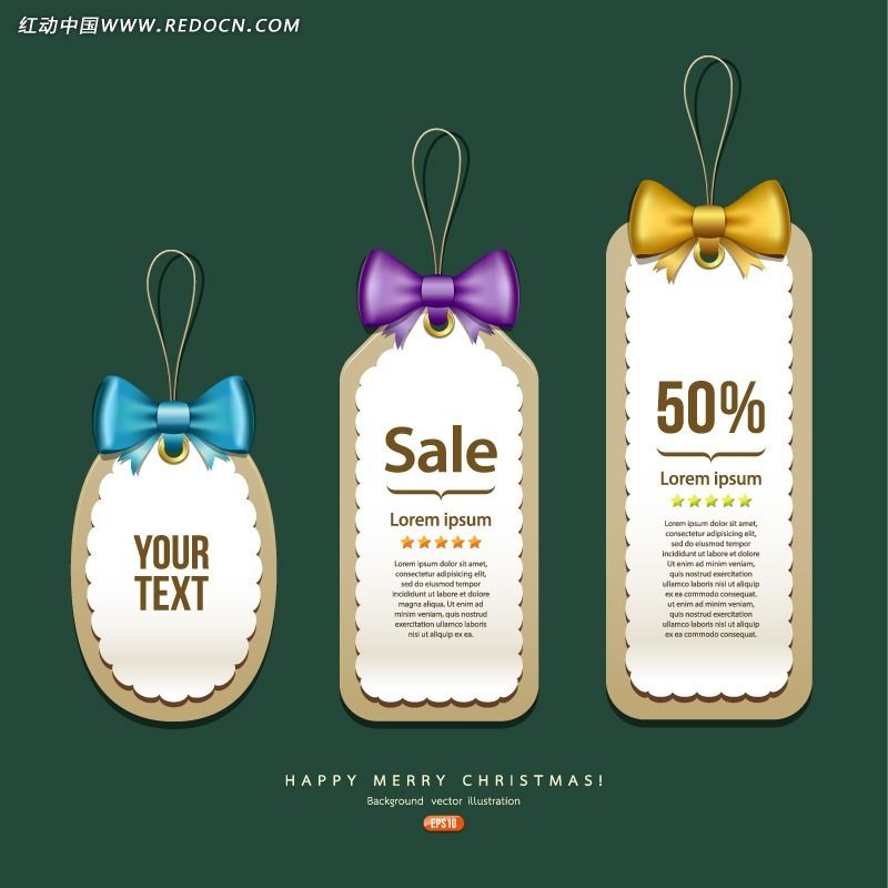 促销 吊牌 可爱 卡通 价格签  矢量设计模板