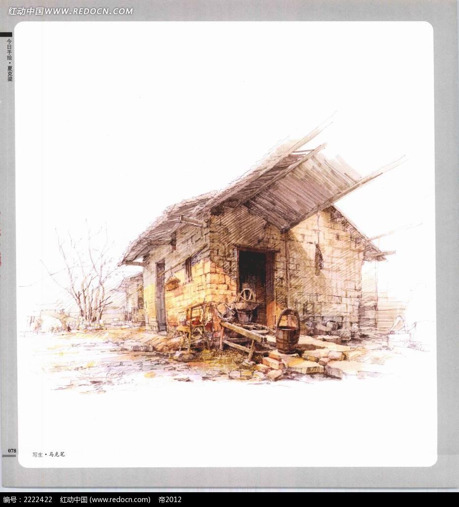 乡村老建筑手绘上色图