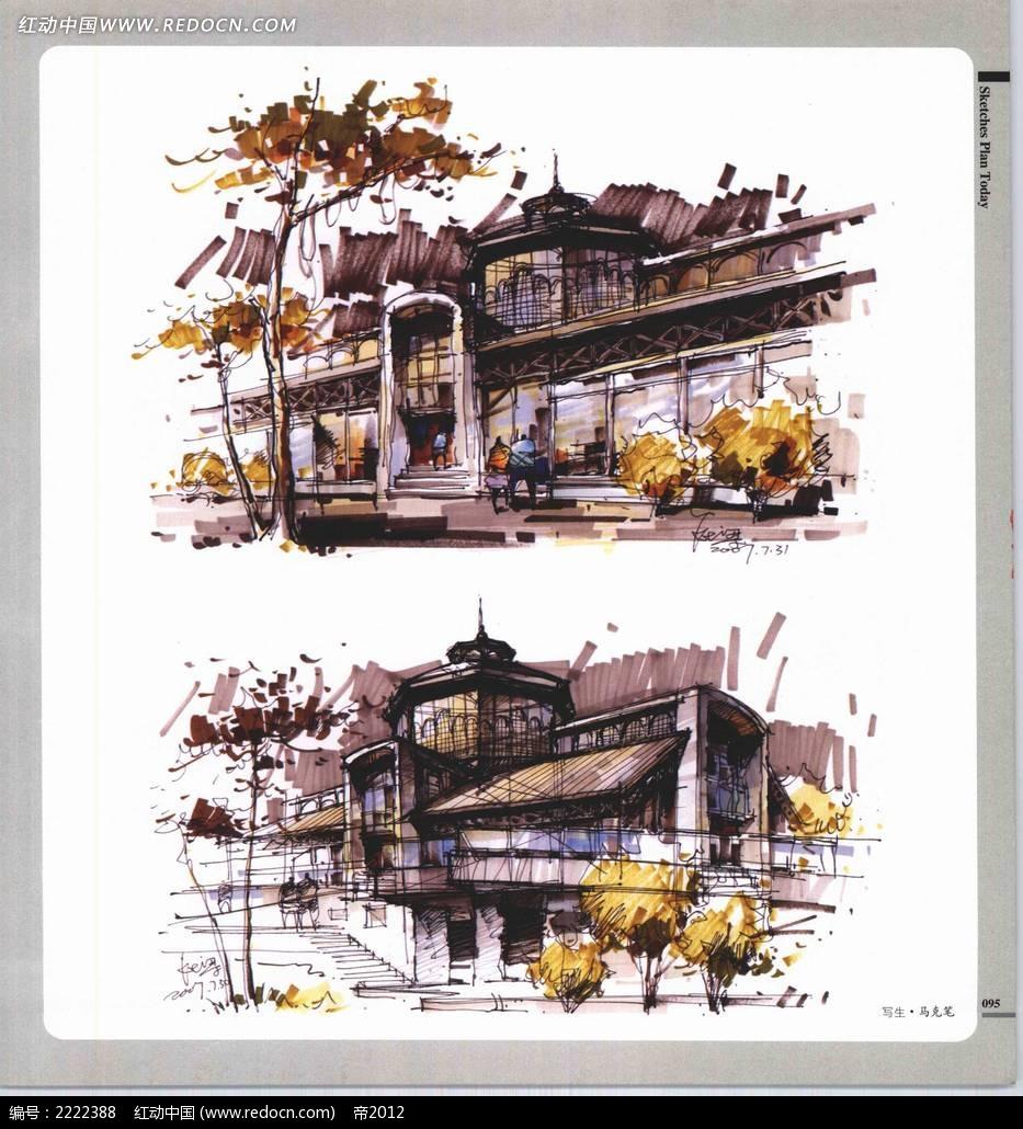 免费素材 图片素材 漫画插画 自然风景 今日手绘夏克梁建筑手绘图册摄