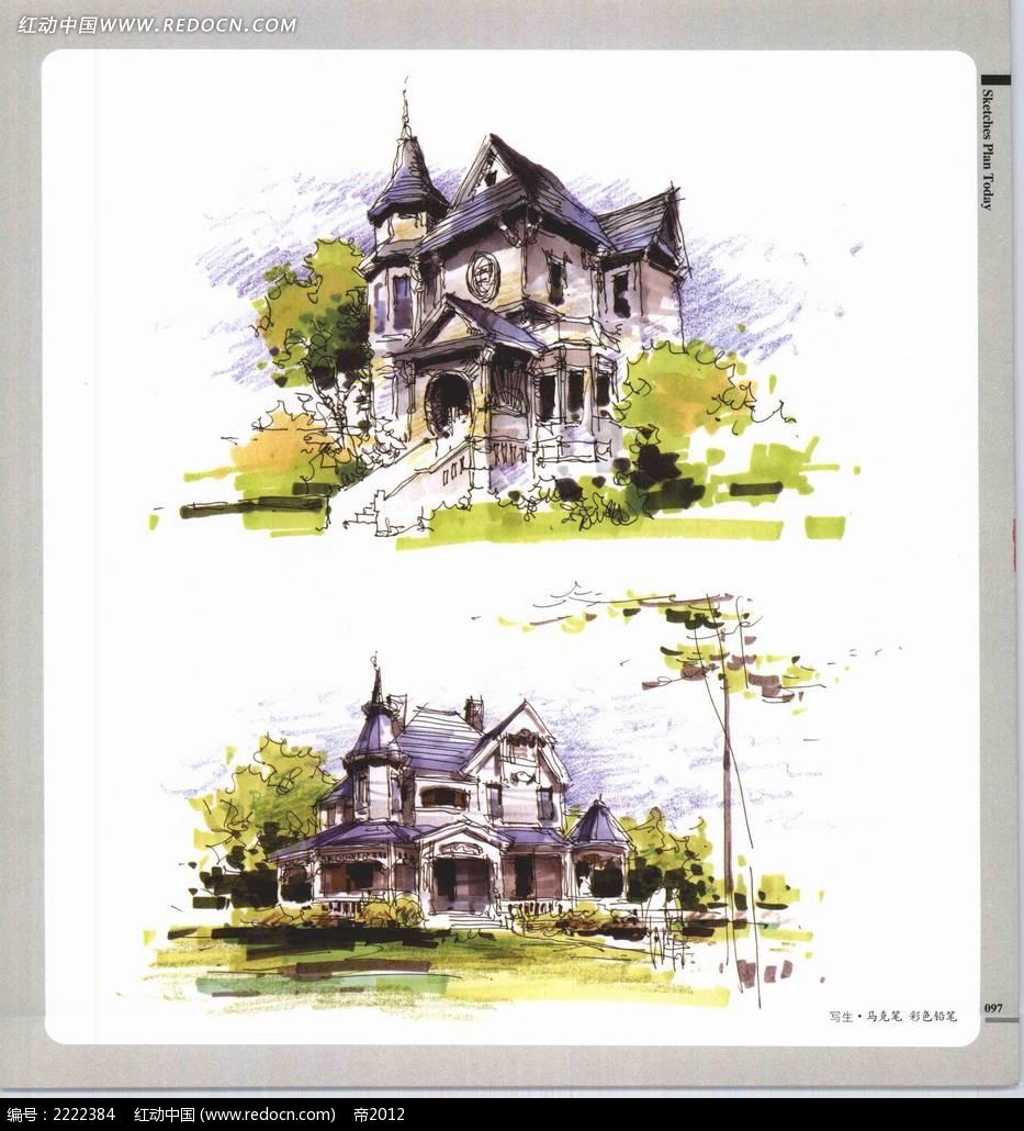 手绘别墅房屋效果图水彩画图片