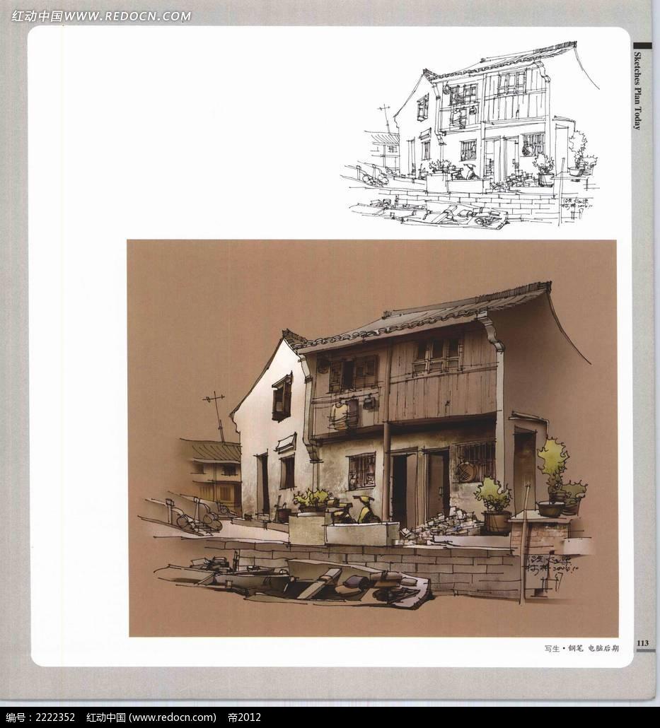 两层民居房屋建筑手绘线描和后期效果图_自然风景图片