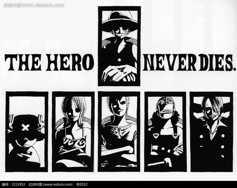 黑白 海报