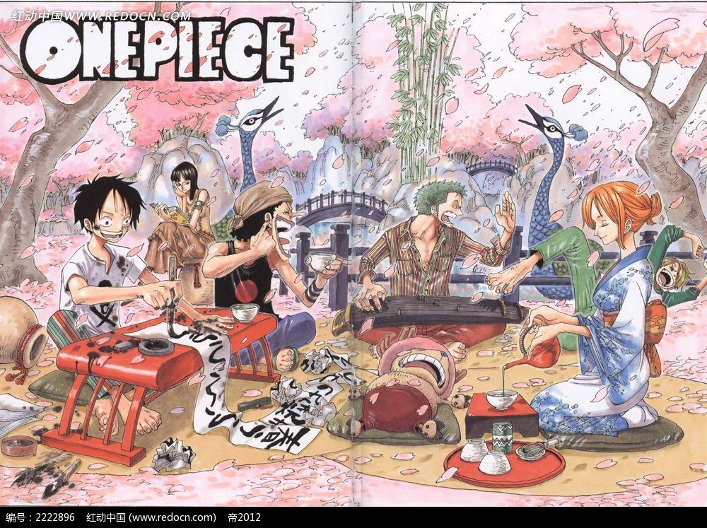 海贼王樱花野餐全家福卡通