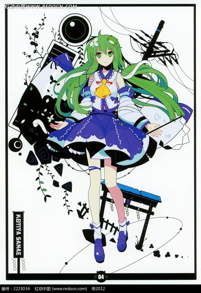 绿色美少女卡通画手绘稿