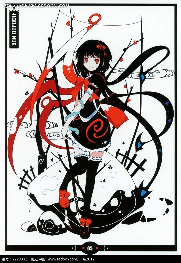 黑色美少女卡通画手绘稿