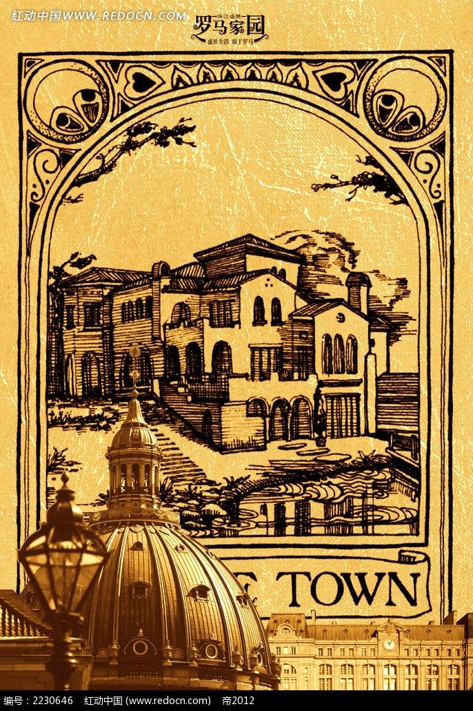 复古手绘欧式建筑海报