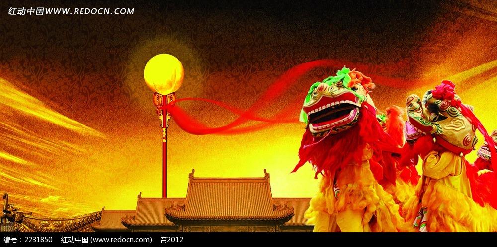 舞狮图片手绘彩色