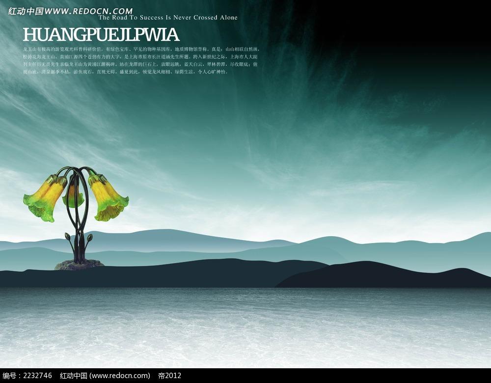 植物海报设计