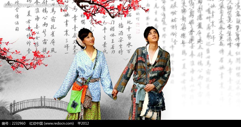 古装情侣写真中国风背景图片