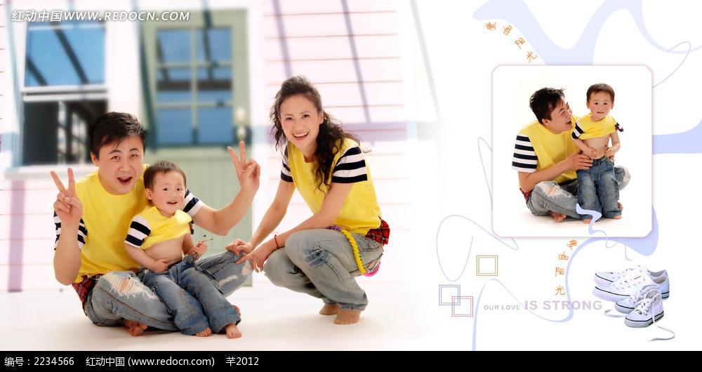 家庭亲子照片图片_日常生活图片