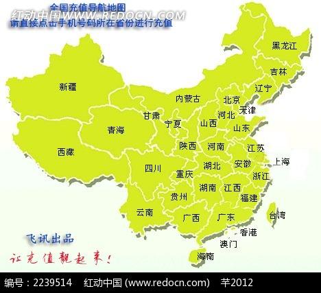 黄色地图淘宝充值网页模板