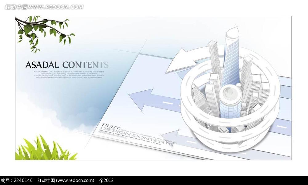 城市构造学区通讯_矢量科技小学明强素材图片