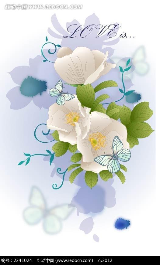 手绘白花蝴蝶素材
