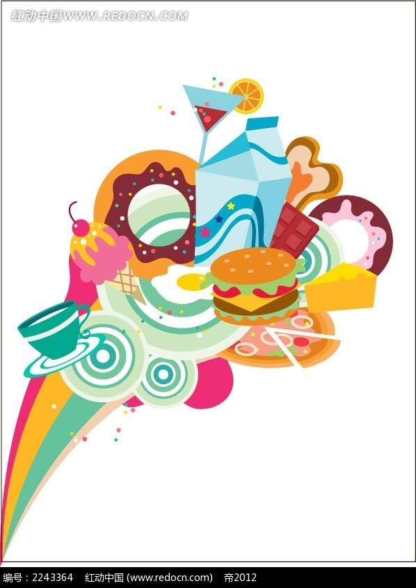 免费素材 矢量素材 花纹边框 花纹花边 卡通拼贴食物psd素材