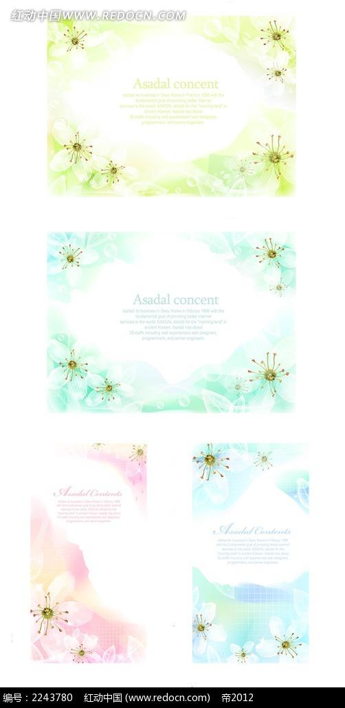 彩色花朵边框矢量素材