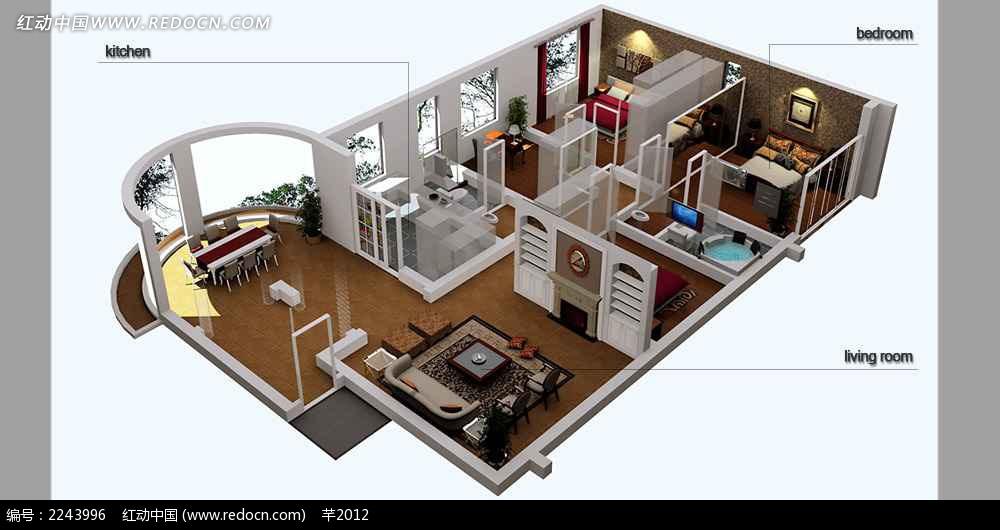 家居室内立体设计图