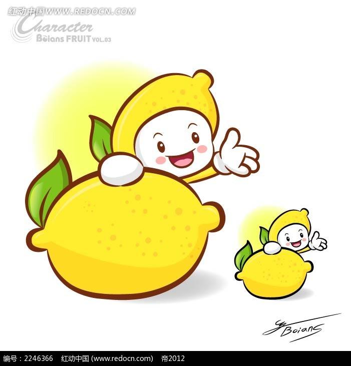 q版柠檬手绘矢量素材