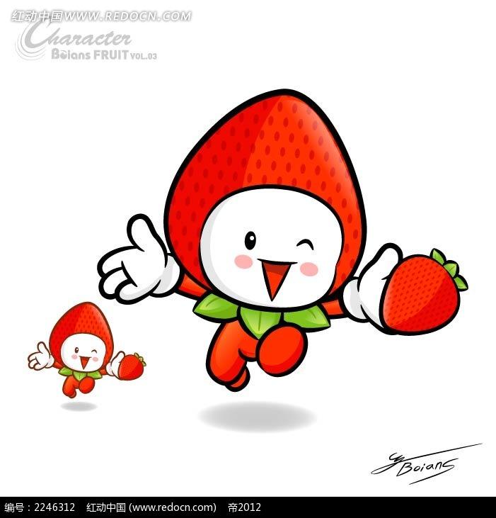 可爱的小草莓卡通矢量人物插画