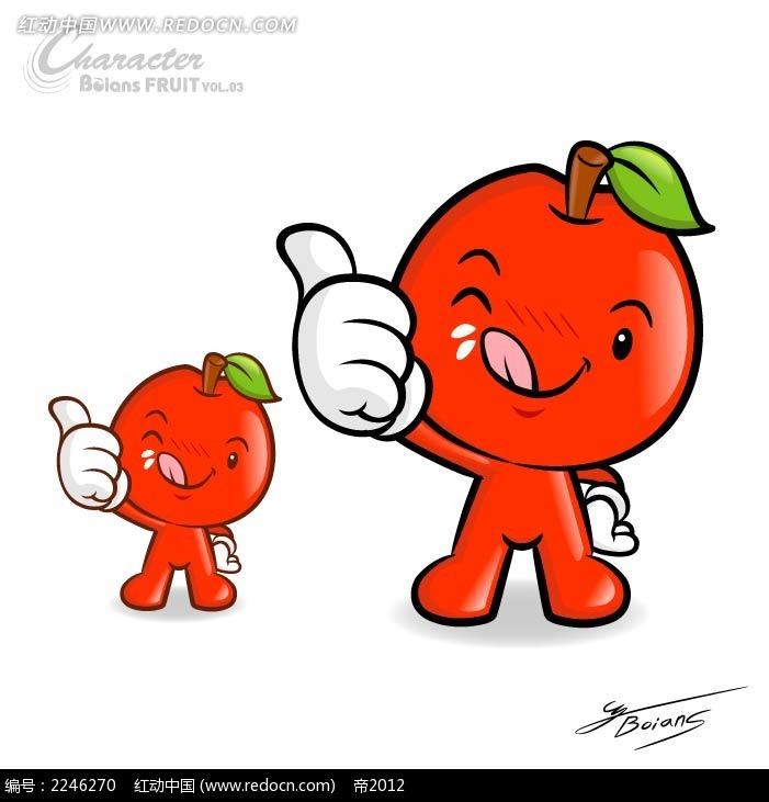 q版苹果卡通手绘