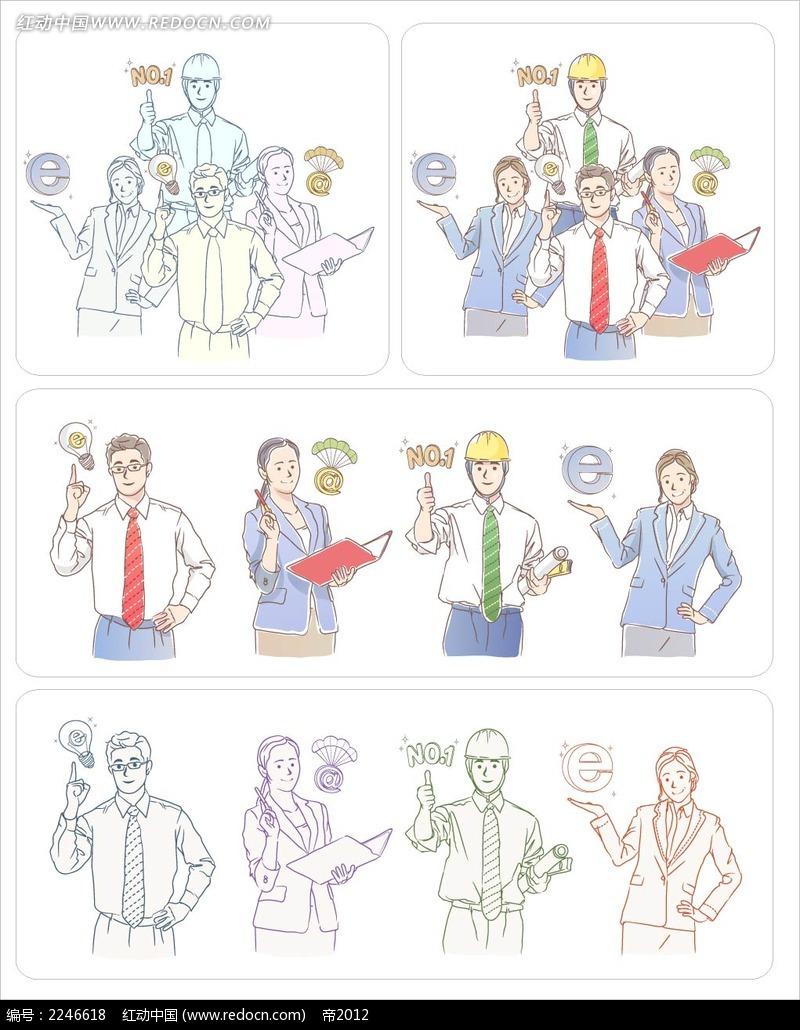 职业人物卡通手绘