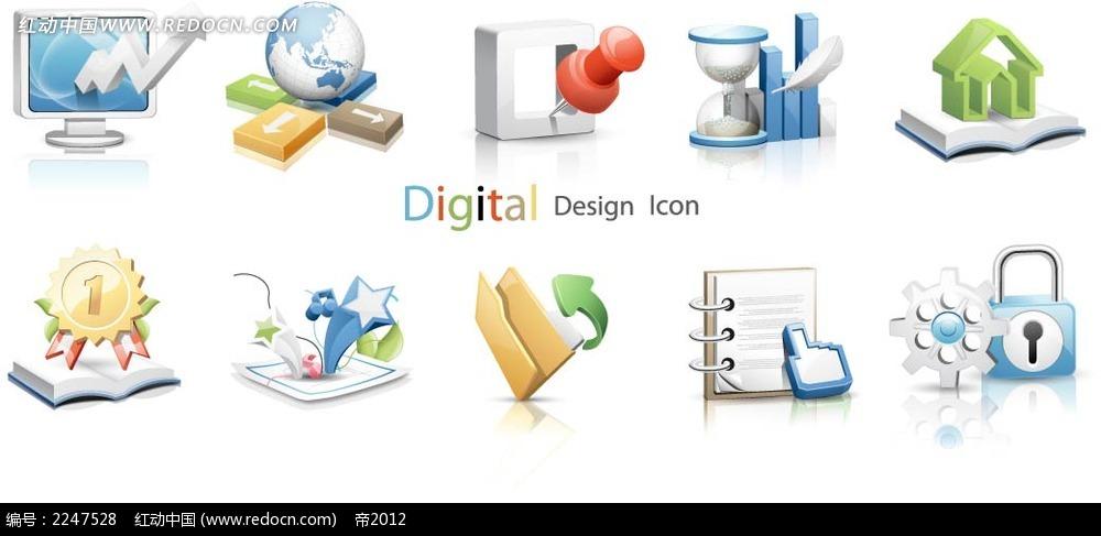 卡通立体网页网站图标图片