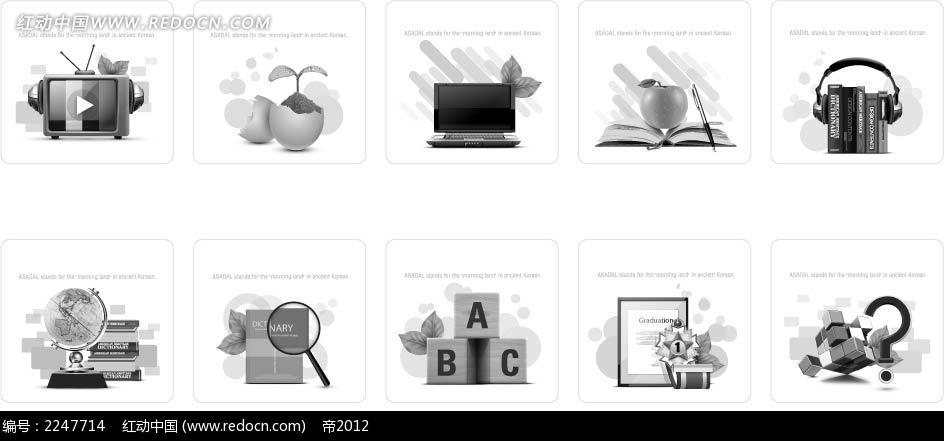 黑白电视机书本图标