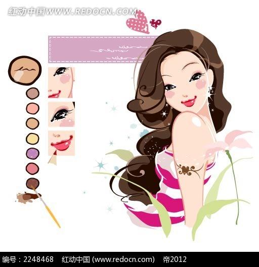 卡通美妆 少女插图矢量图 卡通形象图片