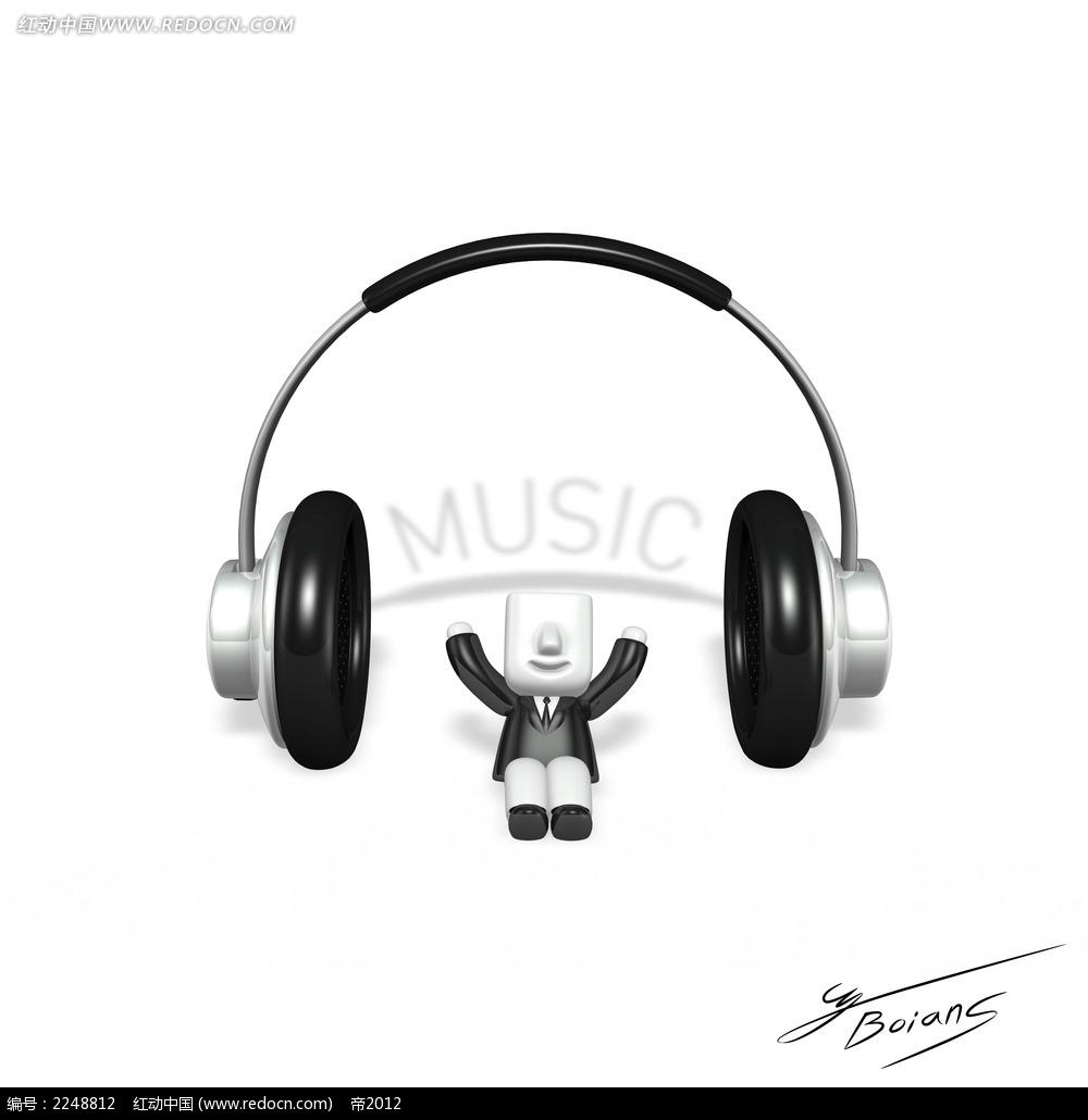 音乐耳机微笑小人