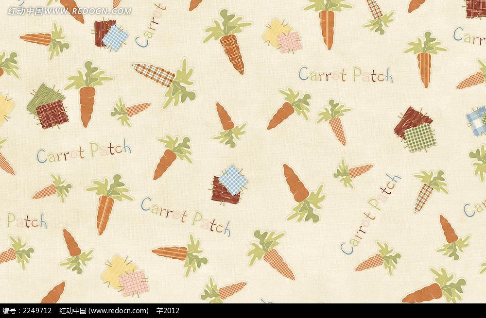 黄底胡萝卜英文图案布纹背景JPG图片-花纹|花