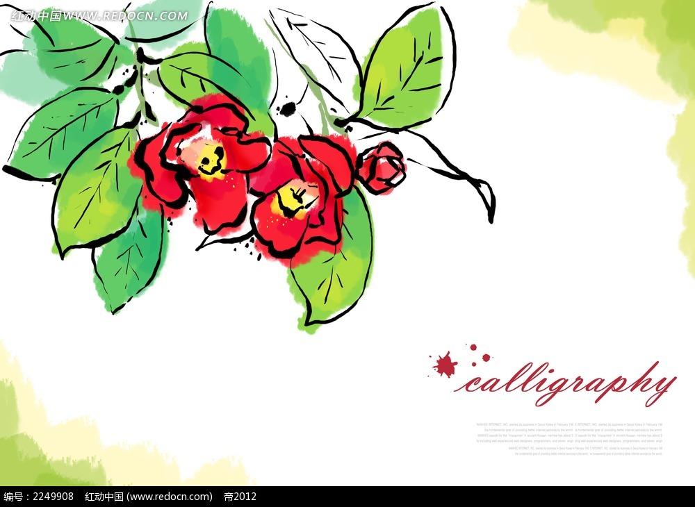 手绘水彩花朵背景素材