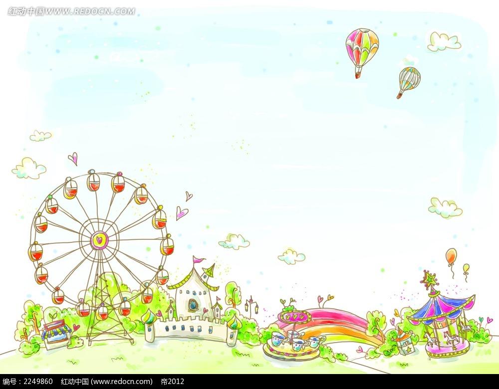 卡通游乐场背景素材
