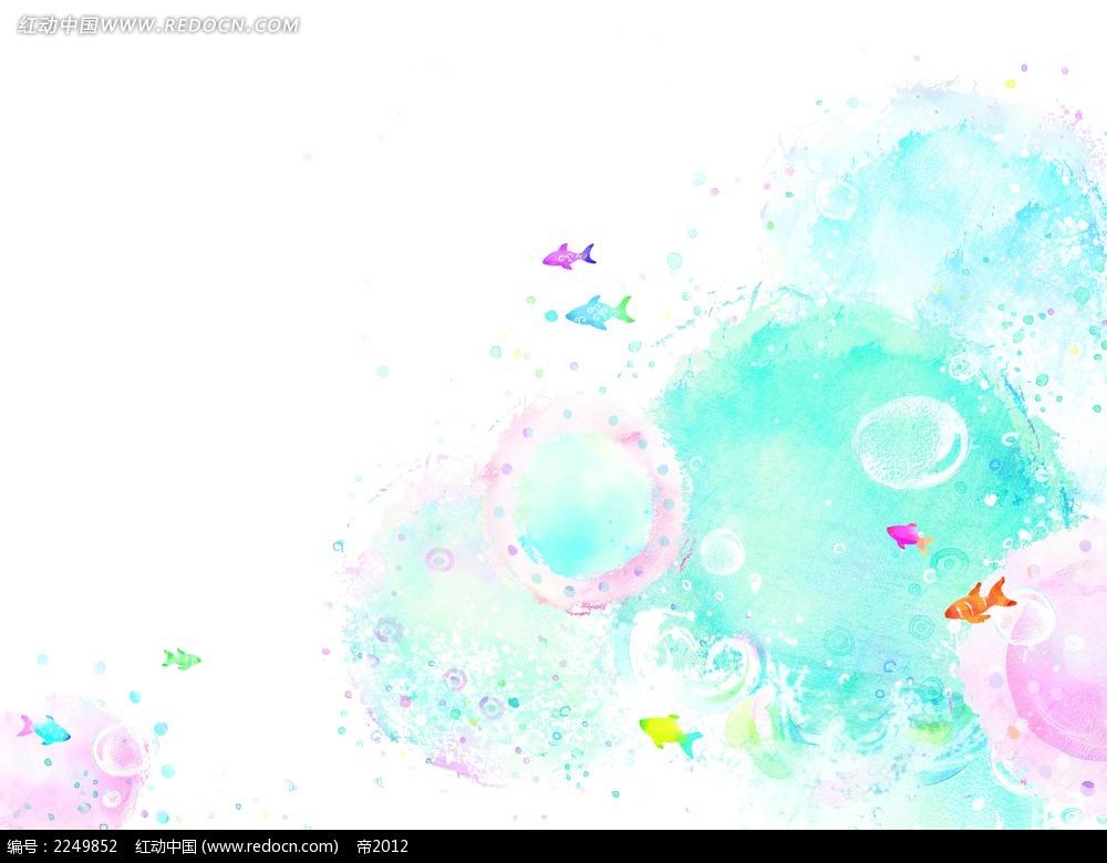 彩色气泡热带鱼背景素材