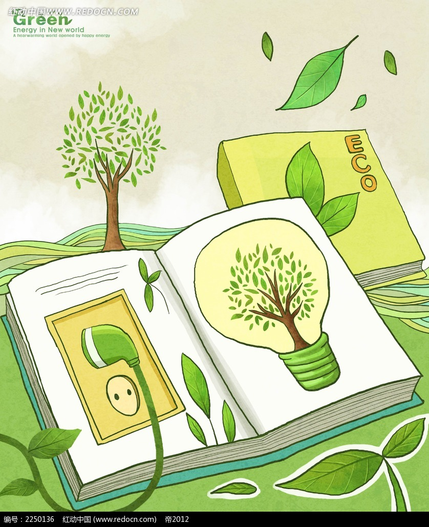 环境保护手绘海报