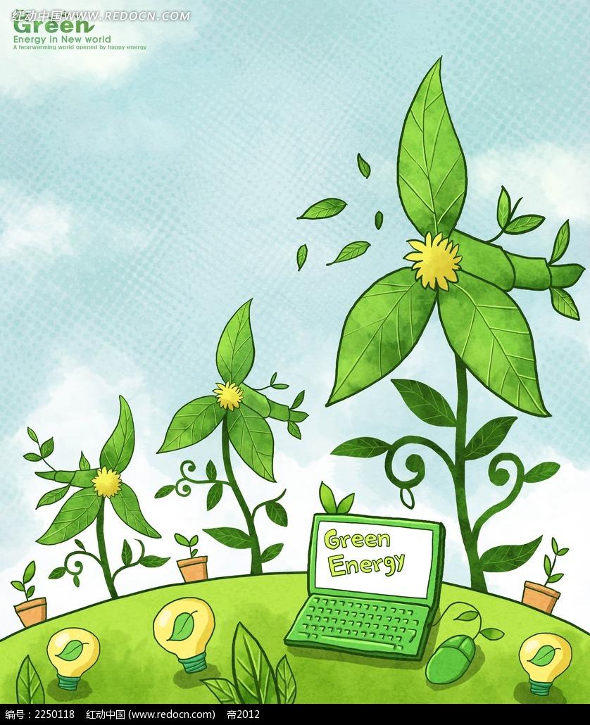 绿色电脑灯泡卡通海报psd免费下载_背景素材