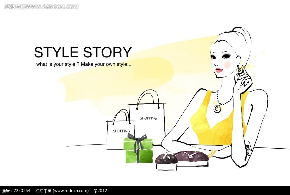 手绘时尚女性购物海报