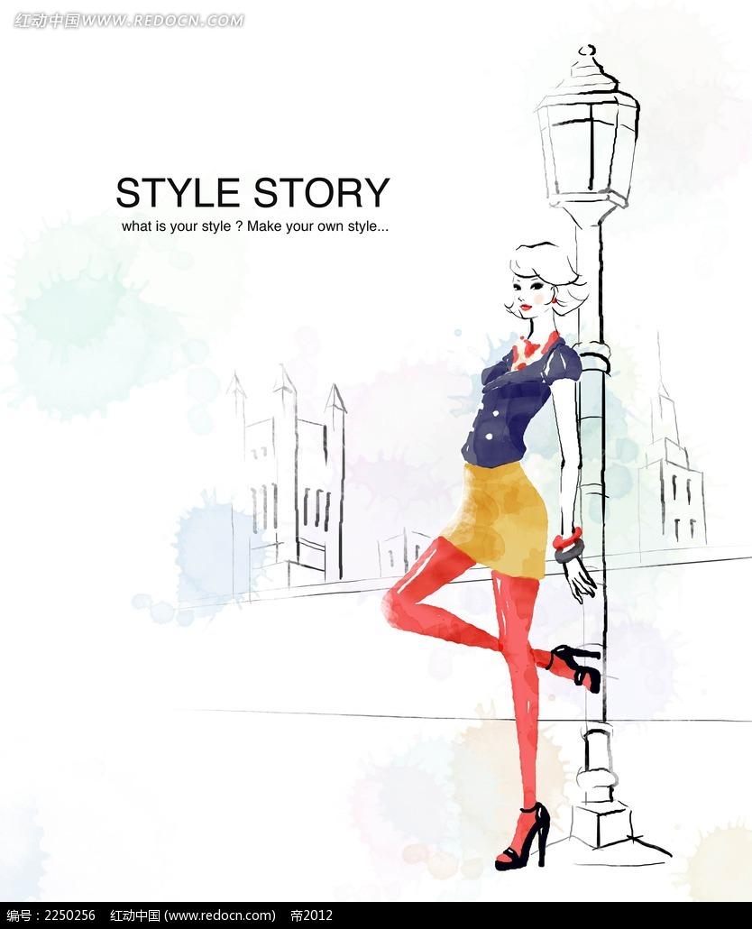 街头时装模特手绘 海报 卡通 人物 红动手