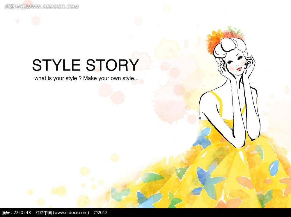 黄裙时尚水粉画海报psd免费下载_卡通人物素材