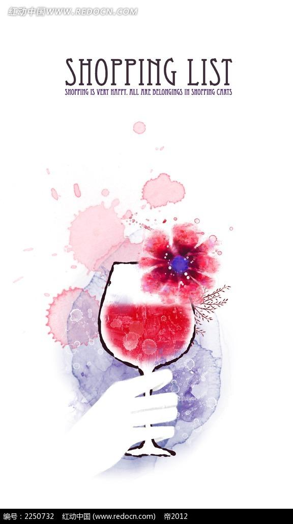 葡萄酒背景-红动网提供印花图案精美素材免费下载,您当前访问素材主题是红酒淡