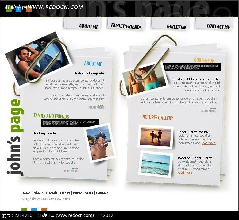 个人主页网页模板源码免费下载图片