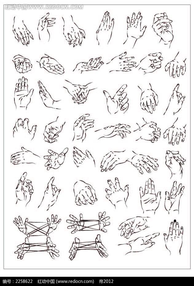 各种手势矢量图
