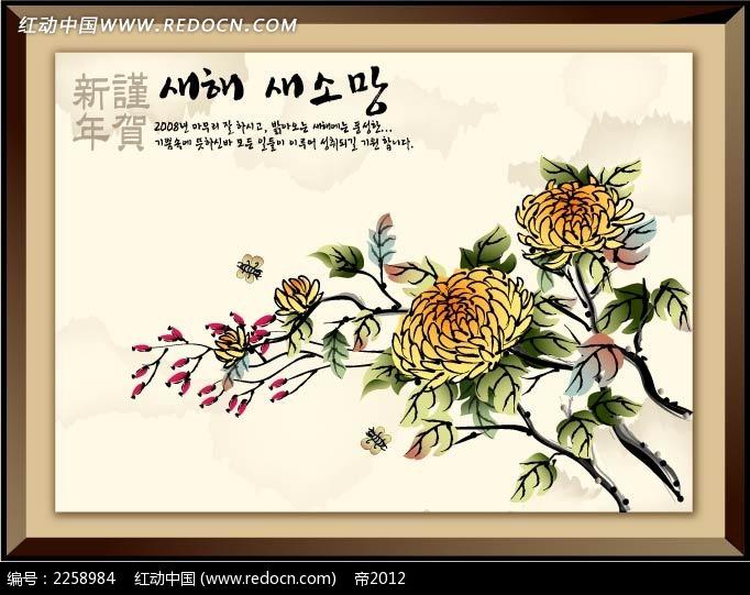 菊花绘画素材图片图片